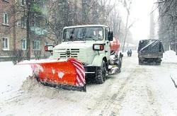 Снегоуборочная техника на базе ЗИЛ